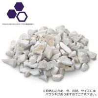 【送料無料】【代引き・同梱不可】【取り寄せ】 NXstyle ガーデニング用天然石 グランドロック グラベルナチュラル V-RN10 約100kg 9900639