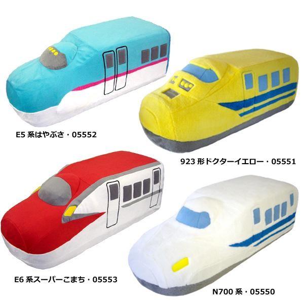 送料別 【代引き・同梱不可】【取り寄せ】 新幹線グッズ トレインクッション