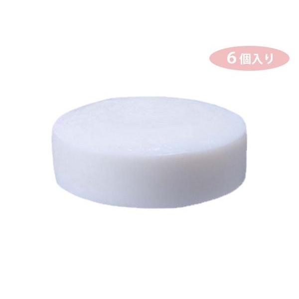 【取り寄せ・同梱注文不可】 CBH-S 6個入り 敏感なお肌のための化粧石鹸【thxgd_18】【お歳暮】【クリスマス】