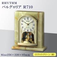 【送料無料】【取り寄せ】 リズム時計 パルグロリア R710 05ライトグリーン(緑) 4RY710SR05【代引き不可】