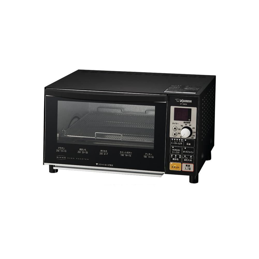 【送料無料】【取り寄せ】 象印 マイコン オーブントースター こんがり倶楽部 マットブラック ET-GM30-BZ【代引き不可】