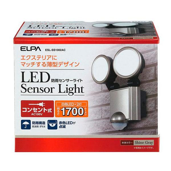 送料別 【取り寄せ】 ELPA(エルパ) 屋外用 LEDセンサーライト 2灯 ESL-SS1002AC【代引き不可】