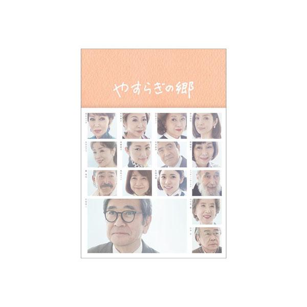 【取り寄せ・同梱注文不可】 邦ドラマ やすらぎの郷 DVD-BOX III TCED-3750【代引き不可】【thxgd_18】