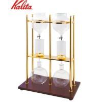 【送料無料】【取り寄せ】 Kalita(カリタ) 水出しコーヒー器具 水出し器10人用 ゴールド W 45089【代引き不可】