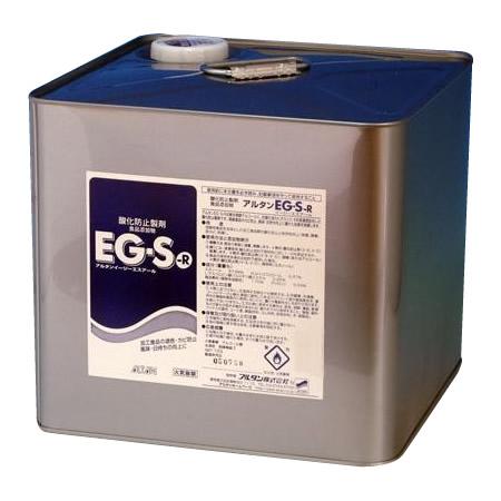 【送料無料】【取り寄せ】 アルタン 酸化防止剤 食品添加物 EG・S-R 10L スチール缶【代引き不可】