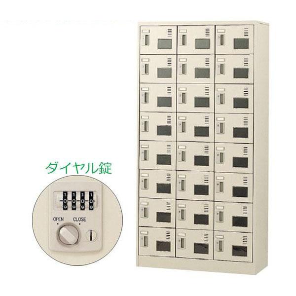 【送料無料】【代引き・同梱不可】【取り寄せ】 SEIKO FAMILY(生興) 3列8段24人用シューズボックス 窓付タイプ(ダイヤル錠) SLC-24TW-D(51461)