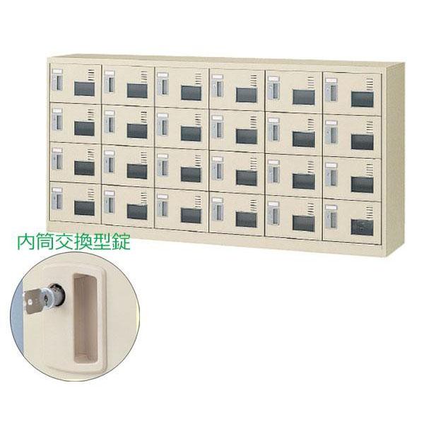 【送料無料】【代引き・同梱不可】【取り寄せ】 SEIKO FAMILY(生興) 6列4段24人用シューズボックス 窓付タイプ(内筒交換錠) SLC-24YW-T(47623)