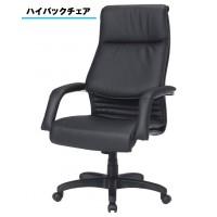 【送料無料】【代引き・同梱不可】【取り寄せ】 オフィスチェア CO127-MXB ブラック