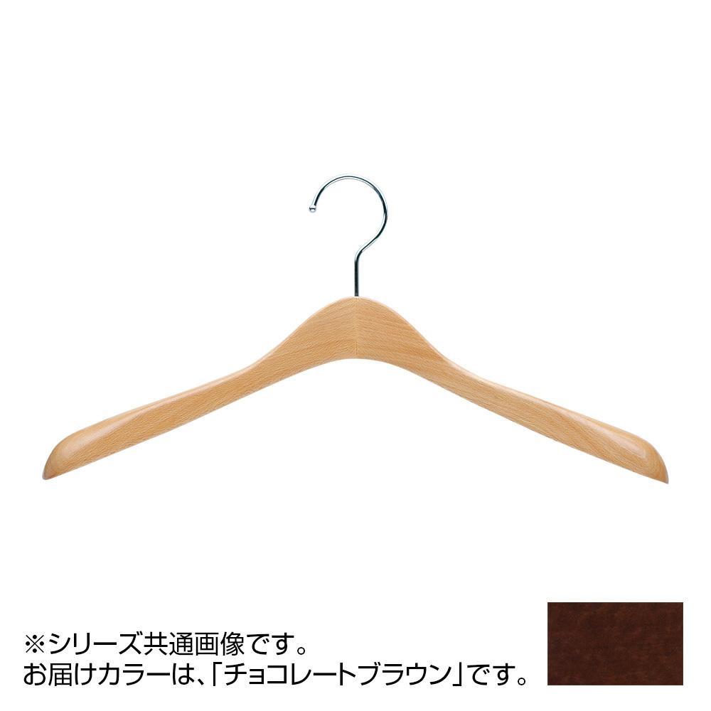 【取り寄せ・同梱注文不可】 日本製 木製ハンガーメンズ用 T-5450 チョコレートブラウン 5本セット 肩幅42cm×肩厚4.5cm【thxgd_18】【お歳暮】【クリスマス】