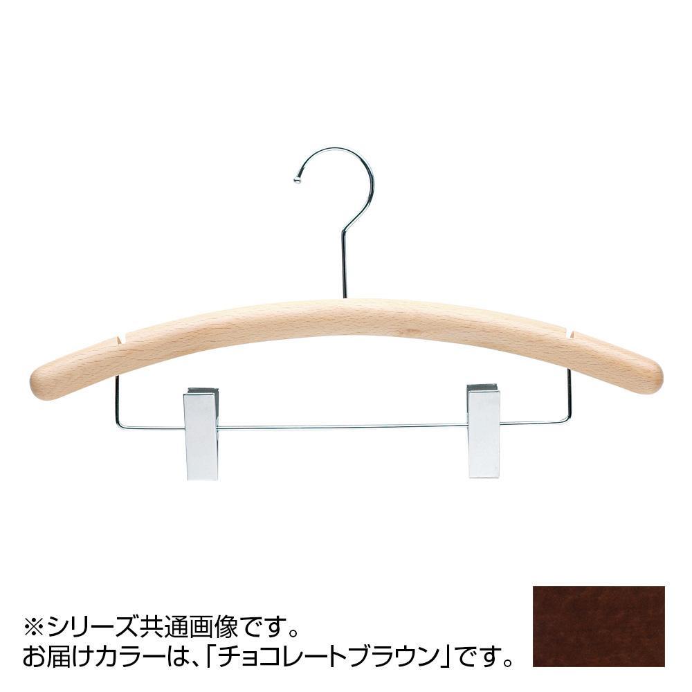 【取り寄せ・同梱注文不可】 日本製 木製ハンガーメンズ用 T-4203 チョコレートブラウン 5本セット クリップ付 肩幅42cm×肩厚2.5Φcm【thxgd_18】【お歳暮】【クリスマス】