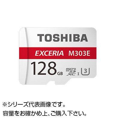 【取り寄せ・同梱注文不可】 TOSHIBA(東芝) 高耐久microSDXCメモリカード 64GB EMU-A064G【thxgd_18】【お歳暮】【クリスマス】