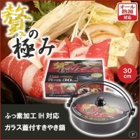 Sukiyaki hot pot 30cm with extremity fluorine processing IH-adaptive glass lid of pearl metal HB-185 贅 according to the postage