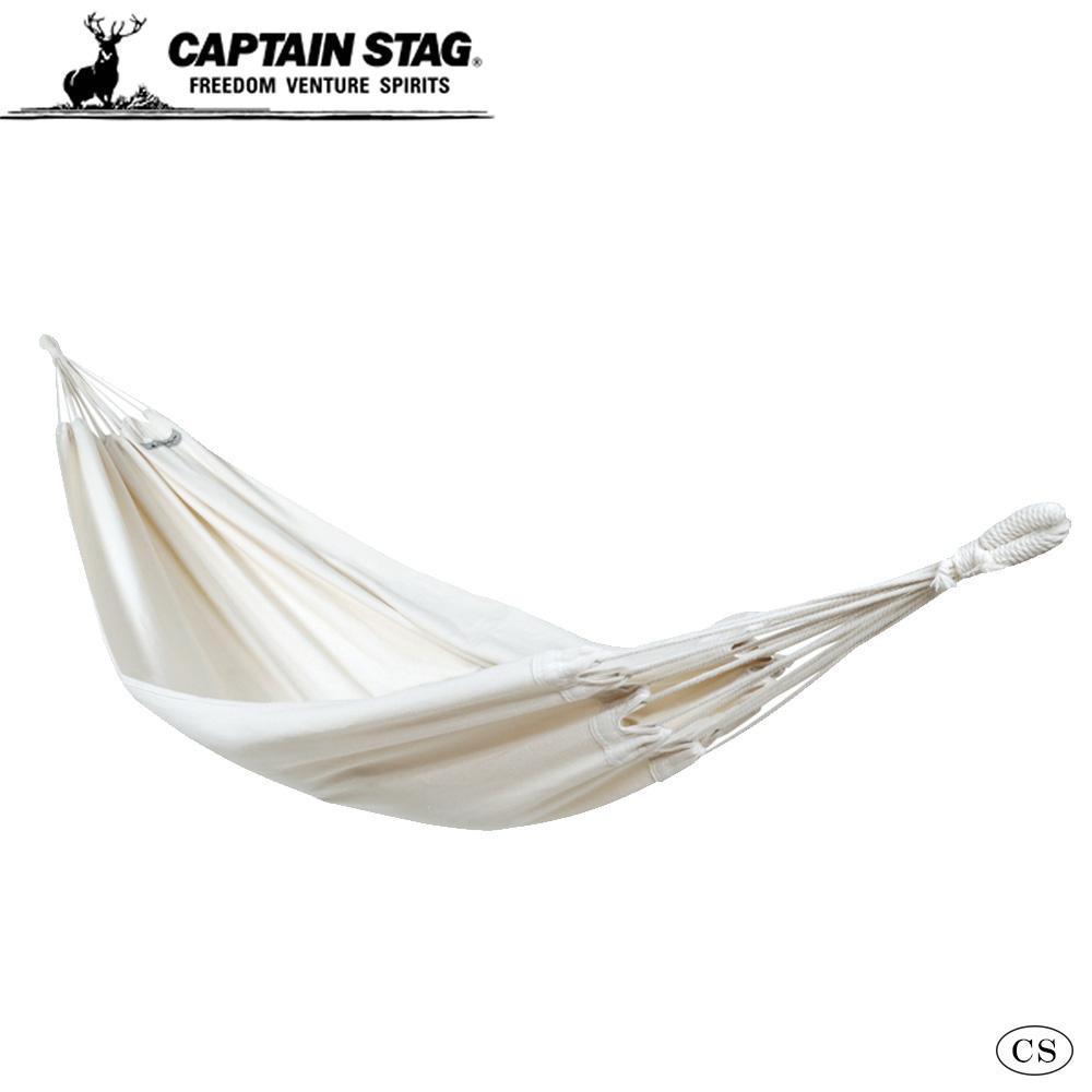 送料別  CAPTAIN STAG キャプテンスタッグ パームコットンハンモック(ホワイト) UD-2013