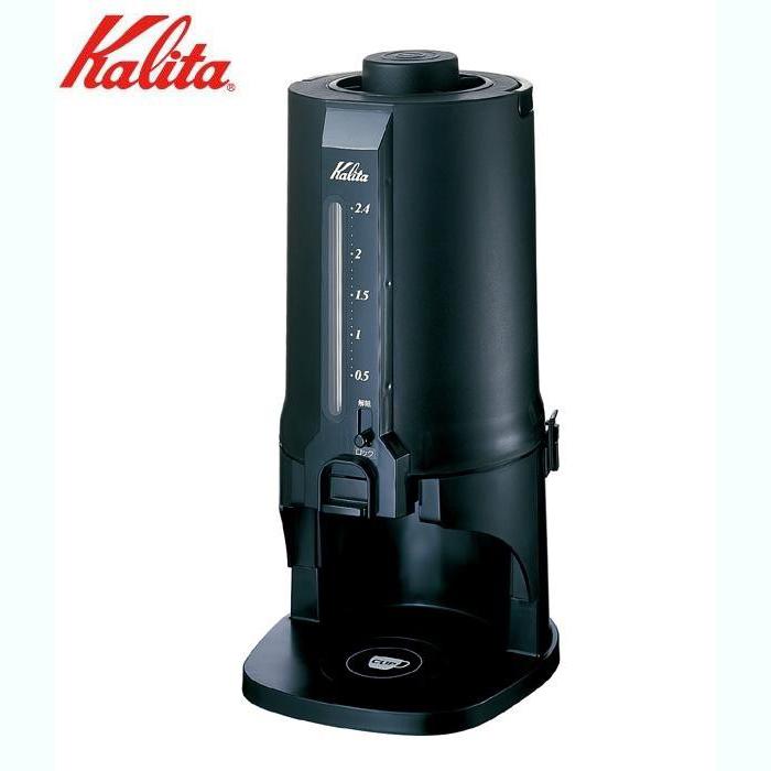 【取り寄せ・同梱注文不可】 Kalita(カリタ) 業務用コーヒーポット CP-25 64105【新生活】 【引越し】【花粉症】