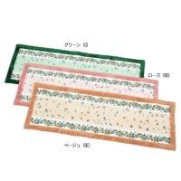 【送料無料】【取り寄せ】 川島織物セルコン ミントン ハドンライン キッチンマット(50×260cm) FT1226【代引き不可】