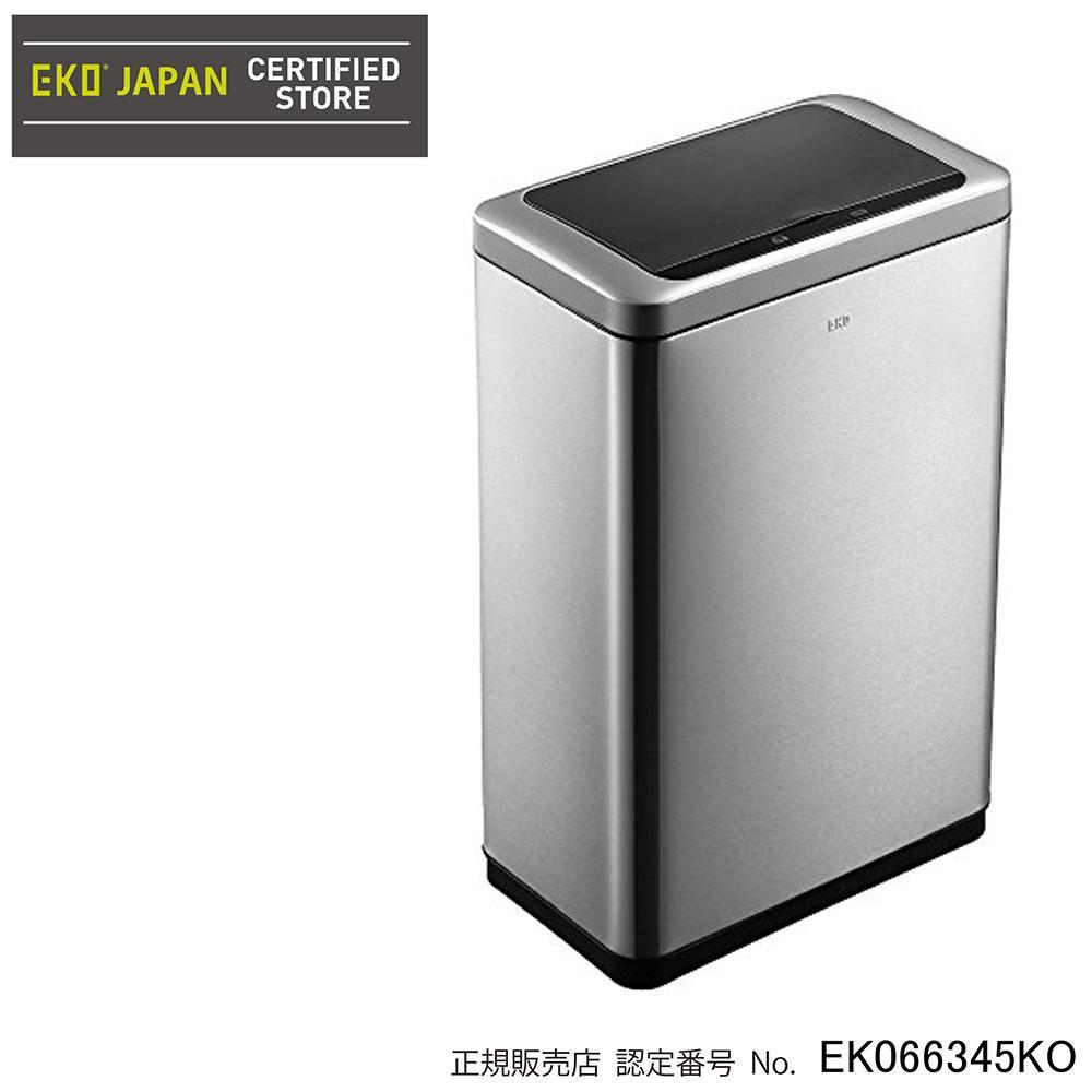 【送料無料】【取り寄せ】 EKO(イーケーオー) ステンレス製ゴミ箱(ダストボックス) ブラヴィア センサービン 20L+20L シルバー EK9233MT-20L+20L【代引き不可】