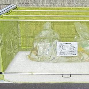 【代引き・同梱不可】【取り寄せ・同梱注文不可】 ダイケン ゴミ収集庫 クリーンストッカー ネットタイプ CKA-1616【thxgd_18】