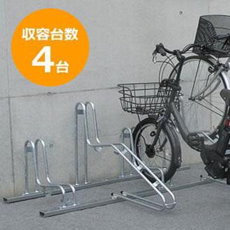 【送料無料】【代引き・同梱不可】【取り寄せ】 ダイケン 自転車ラック サイクルスタンド CS-G4 4台用