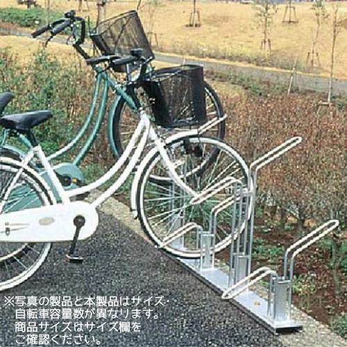 【送料無料】【代引き・同梱不可】【取り寄せ】 ダイケン 自転車ラック サイクルスタンド CS-HL6 6台用