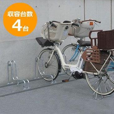 【送料無料】【代引き・同梱不可】【取り寄せ・同梱注文不可】 ダイケン 自転車ラック サイクルスタンド CS-GL4 4台用【thxgd_18】