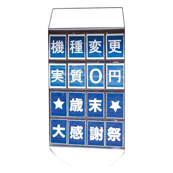送料別 【代引き・同梱不可】【取り寄せ】 クリアポケット POP 吸盤固定式 A4 横4×縦5 56866-1*