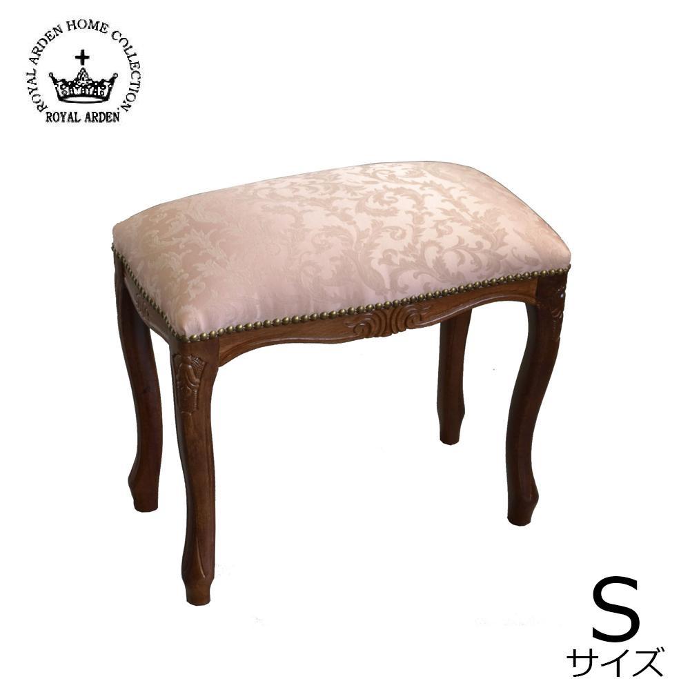 【送料無料】【取り寄せ】 ロイヤルアーデン イタリアスツール Sサイズ ピンク 茶脚 51399【代引き不可】