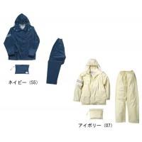 送料別  カジメイク レインタックコート 4L 3303