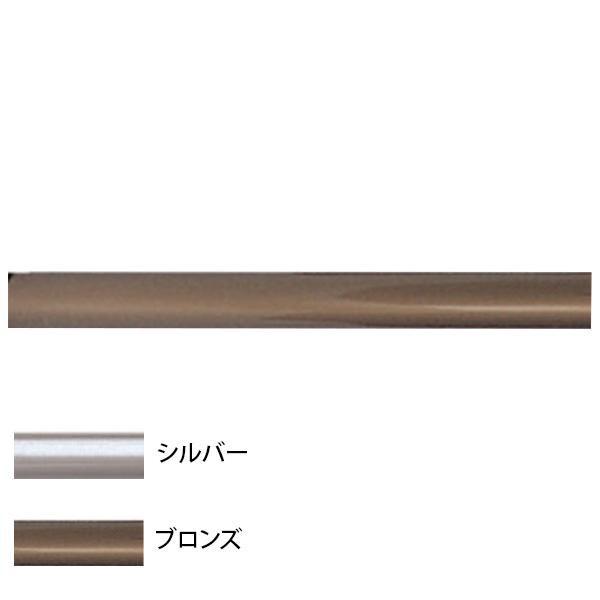【取り寄せ・同梱注文不可】 ステンパイプ樹脂コーティング 900mm ABR-35SA【thxgd_18】【お歳暮】【クリスマス】