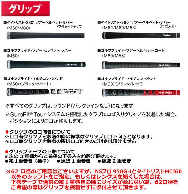 有〈點數10倍的〉緊湊的清單915F 915Fd專用的shuafittotsuasuribu的軸單體Tour AD MJ[Titleist]