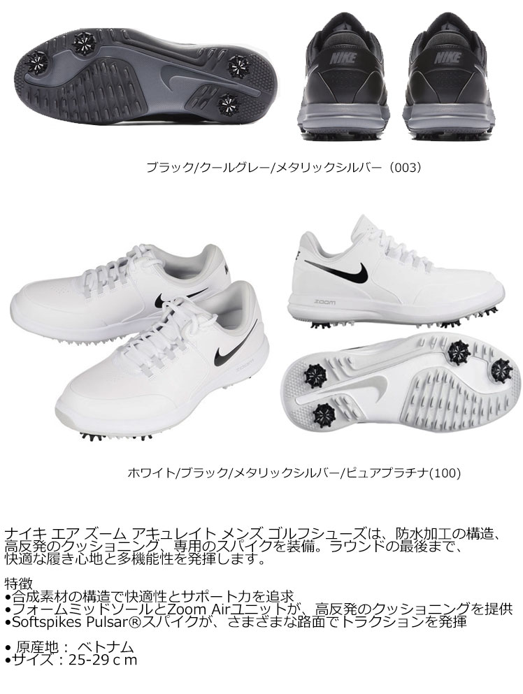 a79511a030eb8 Nike golf air zoom accurate (wide) 909724 golf shoes men  size  25.0-29.0   NIKE  GOLF