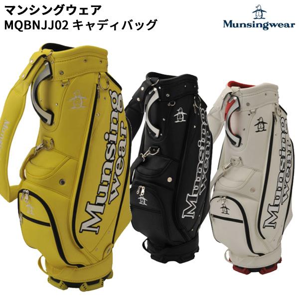 【営業日即日発送】マンシングウェア MQBNJJ02 キャディバッグ メンズ [4.1kg 9.5型 47インチ対応] 【即納】【ASU】