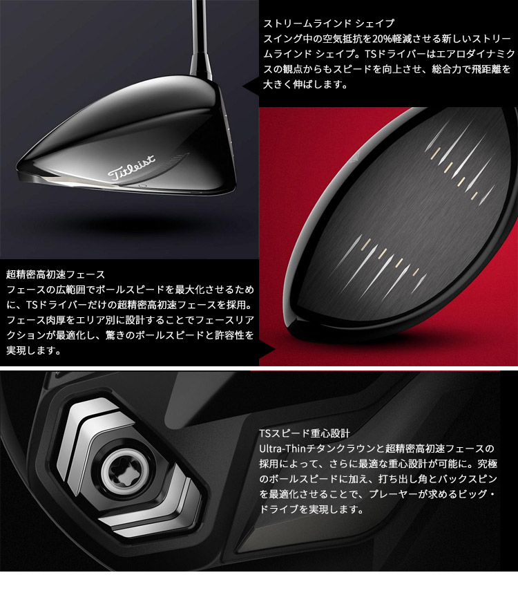 (point 10 times) Titleist TS2 driver men Mitsubishi chemical company  Titleist ts2 driver black Kage 50 carbon shaft [2018TS2]