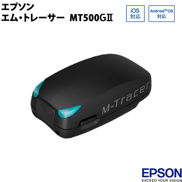 エプソン エム トレーサー MT500 G2 M-Tracer スイング解析 レベルアップ スコアアップ 【ゴルフ練習器具】【EPSON】【GII】【取り寄せ】