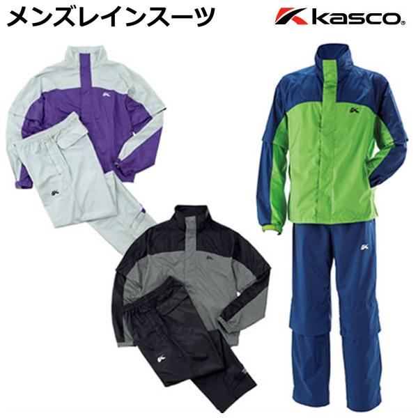 【上下セット】 キャスコ メンズ レインウェア 上下セット収納ポーチ付き KRW-016 [KASCO]