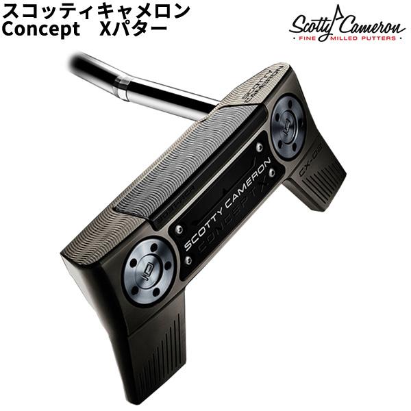 11月1日発送予定 数量限定 日本正規品 2018 スコッティキャメロン コンセプトXパター 734RA(CX-01 ナックルネック)/734RB(CX-02 ジョイントネック)