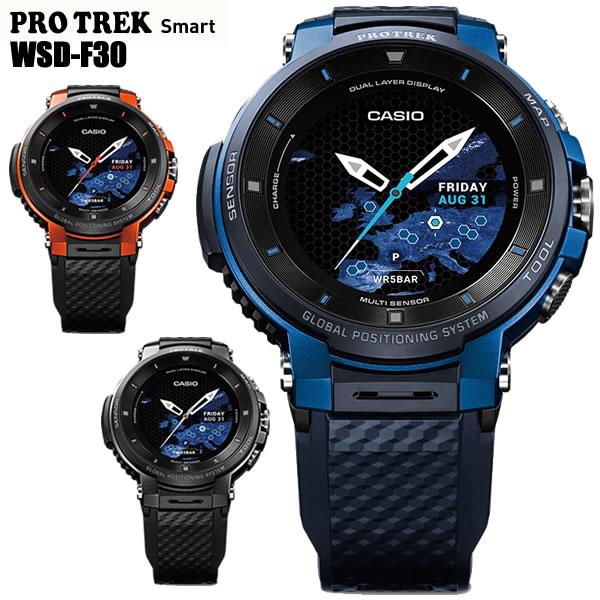 〈ポイント10倍〉(営業日即日発送)WSD-F30 カシオ Smart Outdoor Watch PROTREK Smart スマート アウトドア ウォッチ プロトレックスマート 正規品【ASU】