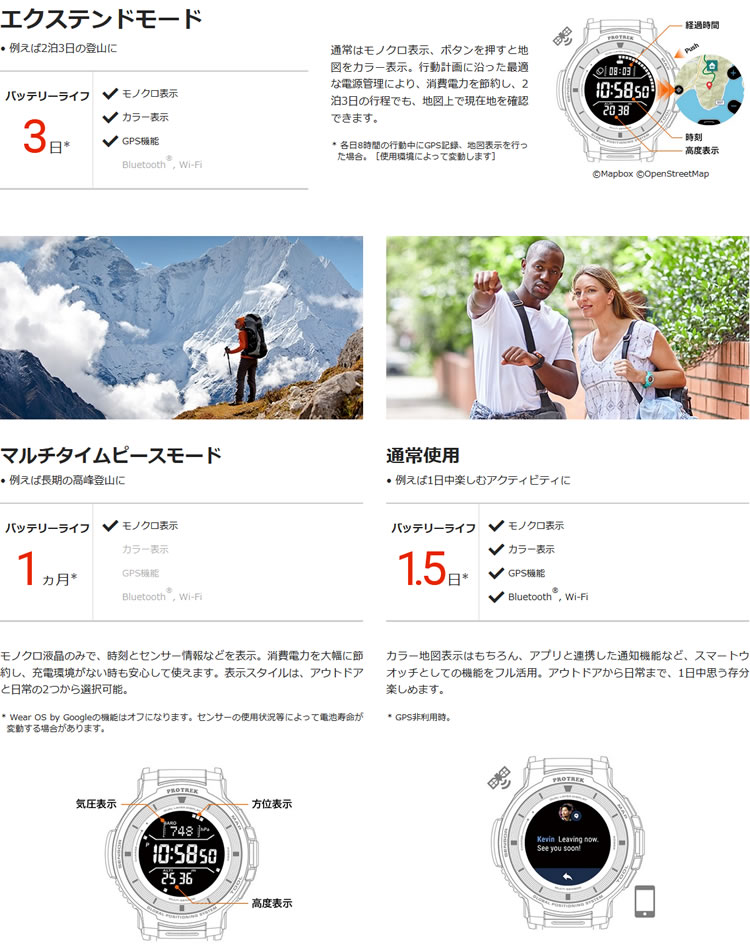 WSD-F30 Casio Smart Outdoor Watch PROTREK Smart slender outdoor watch proto  Rex Mart regular article