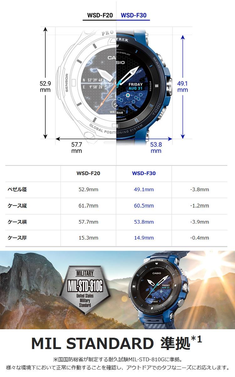 WSD-F30 Casio Smart Outdoor Watch PROTREK Smart slender outdoor watch proto  Rex Mart regular article
