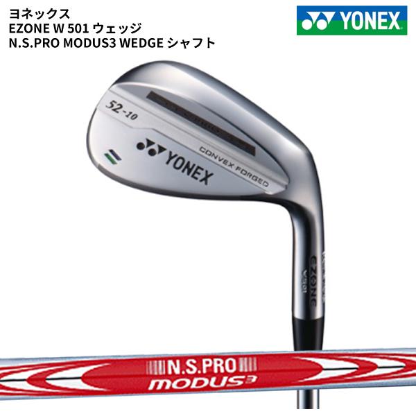 [特注品] ヨネックス EZONE W 501 ウェッジ N.S.PRO MODUS3 WEDGE 105シャフト【ゴルフクラブ】