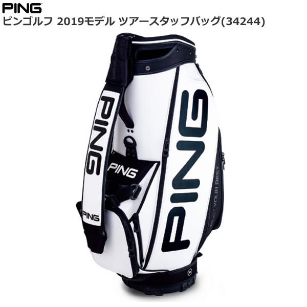 PING/ピンゴルフ TOUR STAFF BAG 34244 ツアー スタッフ キャディバッグ メンズ [10インチ / 5.6kg / 6分割トップ]