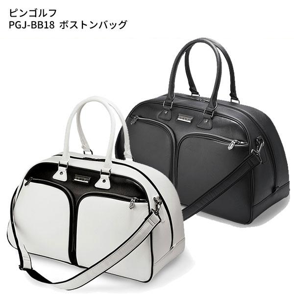 【営業日即日発送】PING PGJ-BB18 ボストンバッグ メンズ pgj-bb18 boston bag [PING GOLF] 【メンズバッグ】 【ゴルフバッグ】