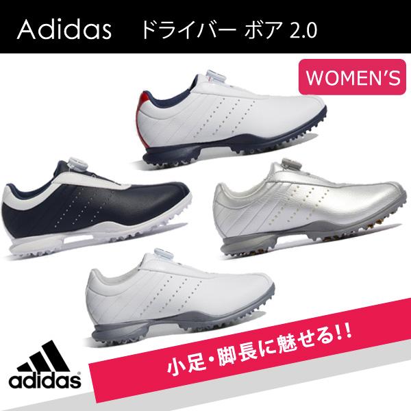 【即日発送】【送料無料】アディダス ドライバー ボア 2.0 ゴルフシューズ レディース 2018 [Adidas][driver boa]【ゴルフシューズ】【ASU】