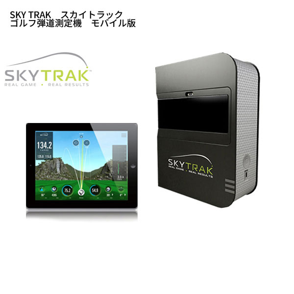 GPRO スカイトラック SKY TRAK ゴルフ弾道測定機 モバイル版【アプリASIA付】