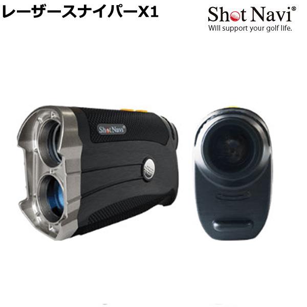 〈ポイント10倍〉ShotNavi /ショットナビ レーザースナイパーX1 ゴルフレーザー距離計測器