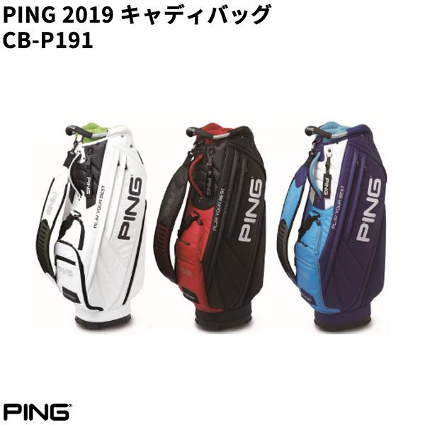 [3月21日発売 予約販売] 【ネーム刻印無料】ピンゴルフ CB-P191 キャディバッグ メンズ 2019年モデル [9.5インチ 3.5kg] 【ゴルフバッグ】