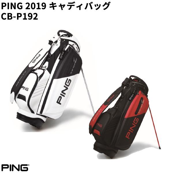 [3月21日発売 予約販売] 【ネーム刻印無料】ピンゴルフ CB-P192 キャディバッグ スタンドモデル メンズ 2019年モデル [9.5インチ 4.18kg] 【ゴルフバッグ】