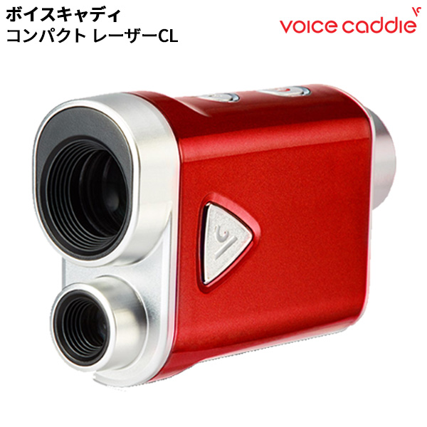 (営業日即日発送)VOICECADDY/ボイスキャディ コンパクト レーザー CL 距離測定器(即納)(GPSゴルフナビ)