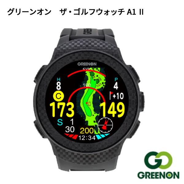 (ポイント14倍)(予約販売)(12月6日発売予定)MASA グリーンオン G017 ザ・ゴルフウォッチ エーワン II(2)(ゴルフウォッチ)(GPSナビ)(ゴルフナビ)