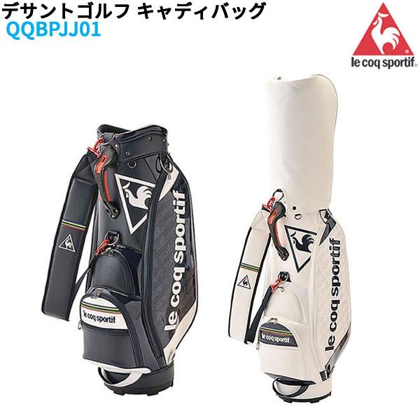 【ガチ得クーポン発行中】(予約販売)(2月発送予定)ルコックゴルフ QQBPJJ01 キャディバッグ メンズ 2020年モデル(9.5型 47インチ 3.3kg)(ゴルフバッグ)
