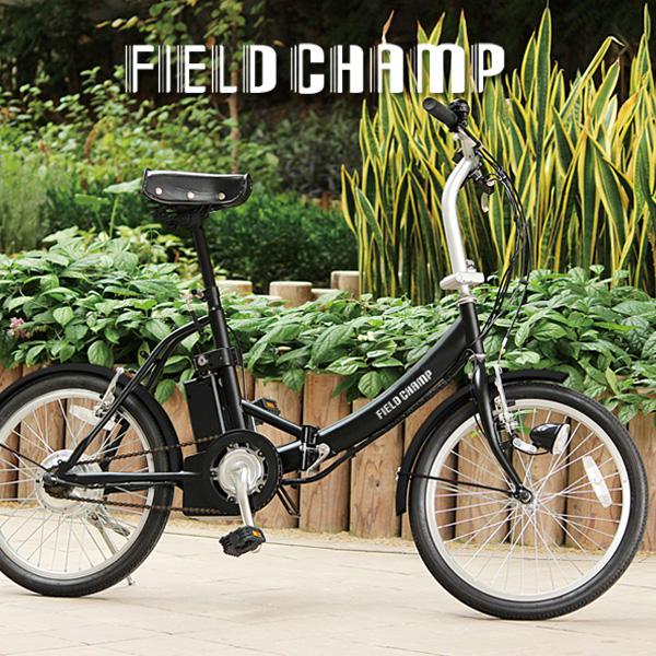 【 8月発売予定 予約販売 】ミムゴ フィールドチャンプ ノーパンク電動アシスト 折りたたみ自転車 FDB20E KH-DCY310NE